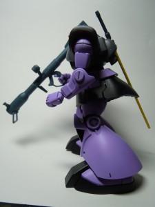 RICK-DOM MS-09R