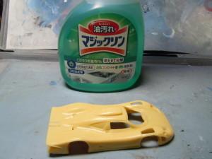 中性洗剤を使います